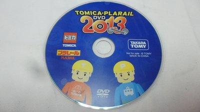 雲閣~遊戲光碟101_tomica.plarail 2013