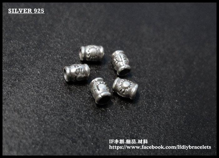進口 泰銀 950 純銀 TCM0130 手工銀 太陽連結 5入/組 連接 飾品 配件 手創 DIY 手鍊 蠟線