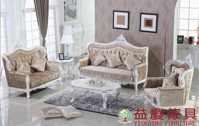 【大熊傢俱】 歐式沙發 布藝沙發组合 新古典宫廷沙發 實木描銀沙發 别墅客廳沙發