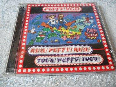 【金玉閣A-8】CD~PUFFY! VCD RUN!PUFFY!RUN!.TOUR!PUFFY!TOUR!...2vcd 高雄市