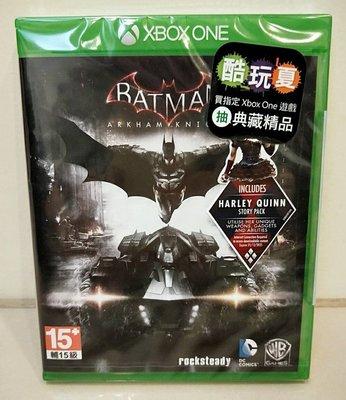 【全新未拆】 XBOX ONE 微軟 蝙蝠俠 阿卡漢騎士 英文亞版  $760