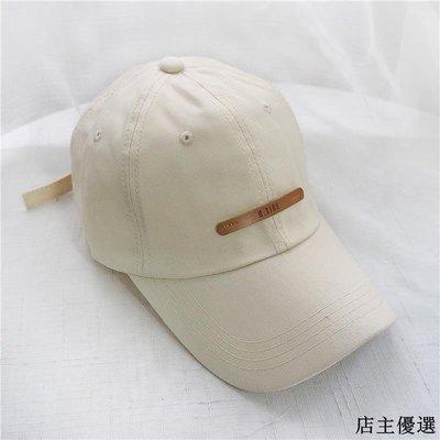 ins韓版刺繡皮標字母棒球帽百搭帽子簡約休閑街頭潮帽學生遮陽帽