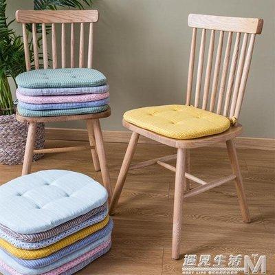 宿舍家用坐墊女座墊軟墊子北歐椅子椅墊四季學生海綿凳子餐椅墊冬    全館免運