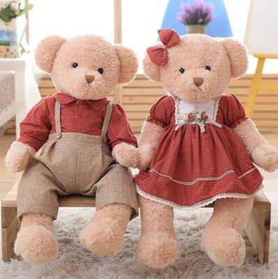 婚禮小物 泰迪熊公仔穿衣毛絨玩具熊情侶一對壓床娃娃抱抱熊女生日禮物—莎芭