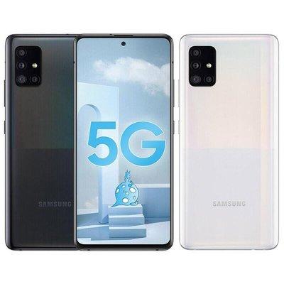 臺北3C旗艦店-鋼化膜SAMSUNG Galaxy A51 128G 5G版 雙卡雙待 4800萬照相 6.5吋大螢幕 空機福利品