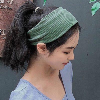 歐陽娜娜同款運動楊紫中餐廳發帶女網紅百搭吸汗跑步針織頭帶發飾