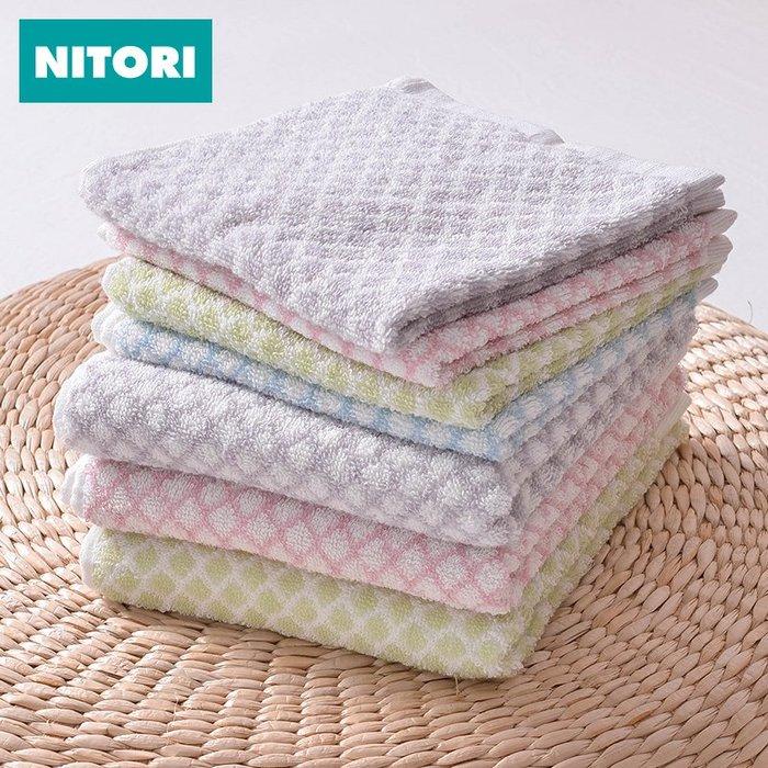 浴巾 毛巾日本NITORI尼達利 低捻紗菱形格子純棉小方巾 洗臉毛巾吸水面巾