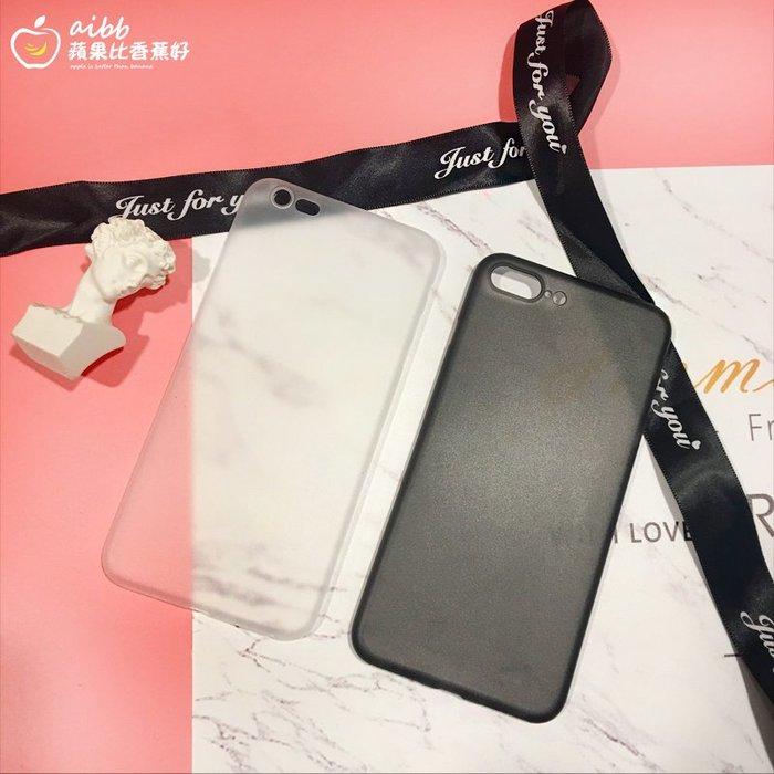 裸機質感 磨砂裸殼 輕薄 全包手機殼 半透明 iphone i6/i6p/iP7/7p/i8/8p/IX/XR/IXSM
