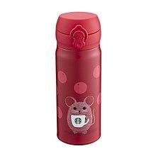 台灣 Starbucks 星巴克 x Thermos 膳魔師 2020 新年 鼠年 星意 隨身瓶 保溫杯 保溫瓶 400ml