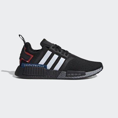 Adidas Nmd R1 Pride 全黑 紅藍 休閒鞋 男女鞋 ef1734