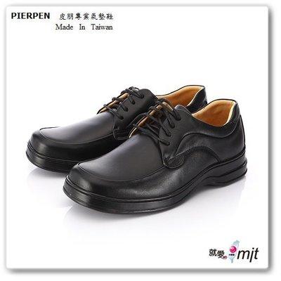 皮朋鞋業 2020年新款奈米紳士牛皮氣墊鞋-鞋帶款 原價2980 5折成本價 非la new