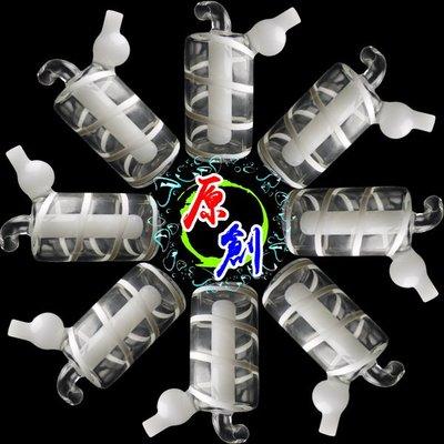 【禾雀別名文鳥】精品水煙壺 69-0111 MY-CAR嚴選 水煙壺 煙具 煙球 鬼火機 噴槍 矽膠管 鬼火管