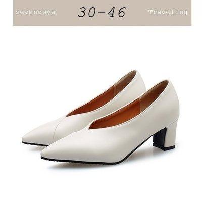 大尺碼女鞋小尺碼女鞋尖頭素面巫婆鞋粗跟低跟鞋中跟鞋白色(30-46)現貨#七日旅行