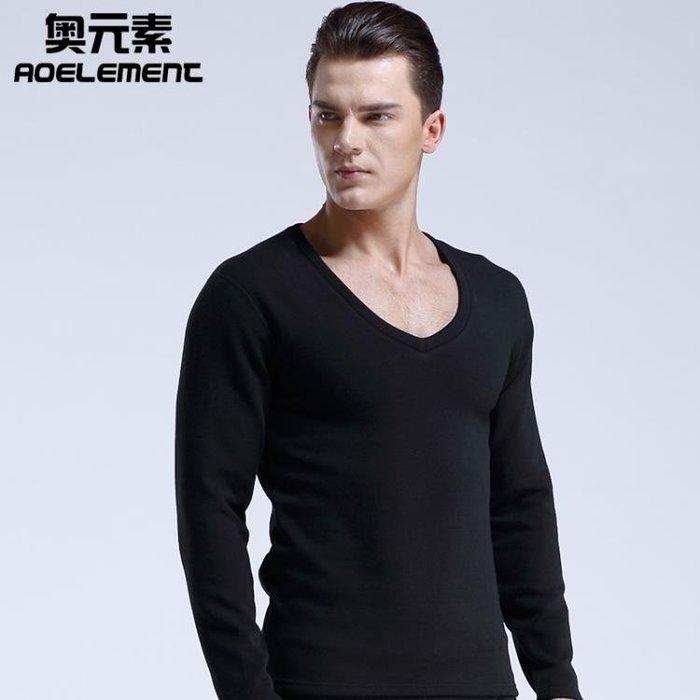 男士保暖內衣上衣單件加厚加絨打底衫大領V領秋衣低領緊身棉毛衫