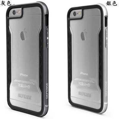【東京科技】X-Doria Defense Shied 刀鋒系列金屬保護殼 For iPhone 6s / 6