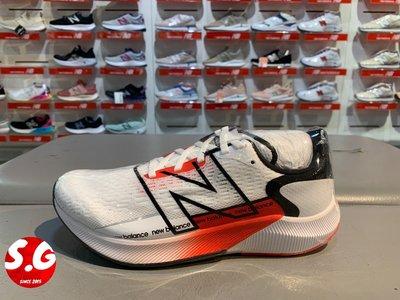 S.G NEW BALANCE FUECELL PROPEL V2 白黑紅 慢跑鞋 緩震回饋 女鞋 WFCPRWR2