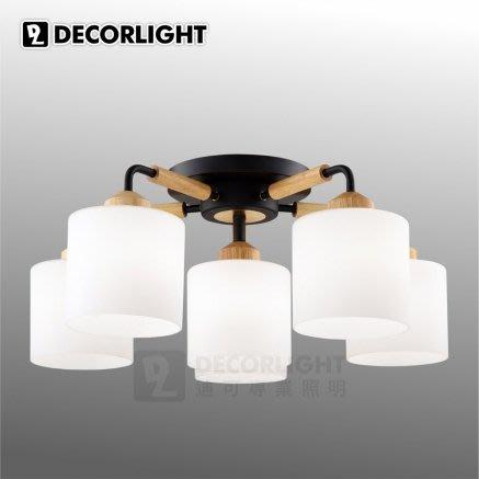 【一盞燈】設計師款 Tulear 土雷爾吸頂燈 (六燈)