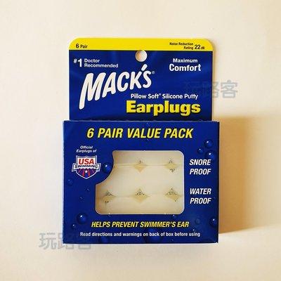 【Wowlook】白色‧六對入 Mack's Pillow Soft Silicone Earplugs 成人矽膠耳塞
