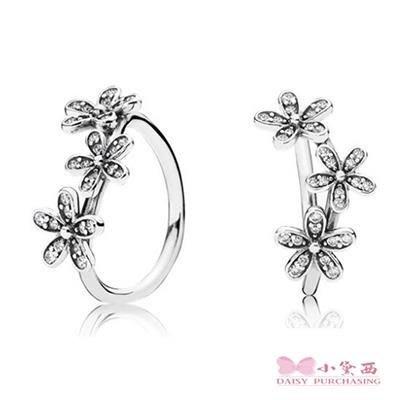 小黛西代購 潘多拉 Pandora 鑲鑽三重雛菊戒指 Charms 美國正品 可分3期