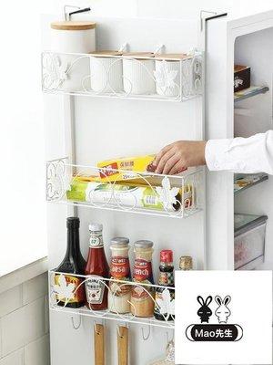貓先生 鐵藝冰箱掛架側壁掛側面架廚房用品置物收納掛鉤架冰箱側邊調味架ATF