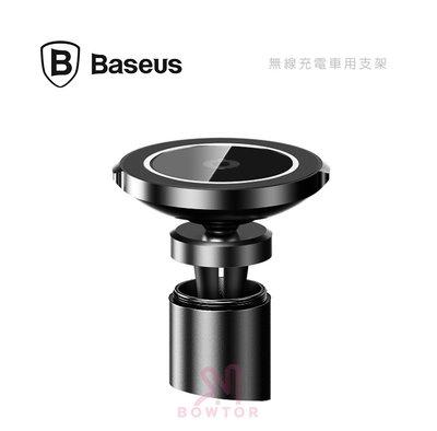 光華商場。包你個頭【Baseus】倍思 大耳朵車用磁吸無線充電器 磁吸 車載 支架 車用無線充電