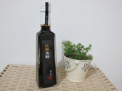 橡樹街3號 康健生機 麴本物-純釀烏醋 250ml/瓶【A25047】 (超商禁送易碎品 超過4瓶以上宅配寄送比較安全)