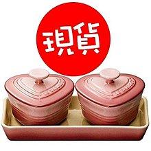 💓現貨💓法國 Le Creuset 愛心烤盅 湯盅 烤皿 日本 限定 粉紅漸層 烤碗 一組2入+底盤 交換禮物❤JP