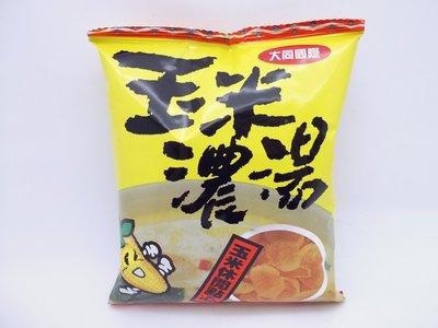 【糖人街】玉米濃湯風味餅25g 10包95元