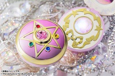 美少女戰士 變身器 Sailormoon R Crystal Star Compact