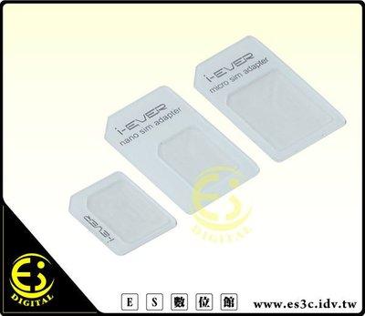 ES數位 Apple Samsung  HTC  NOKIA  Nano SIM Micro SIM 轉接卡 還原卡 三合一套裝組 台中市