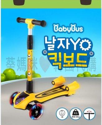 自取免運??韓國境內版 寶寶巴士 baby bus 音樂 火焰 噴射 發光 發亮 三輪 滑板車 玩具遊戲組
