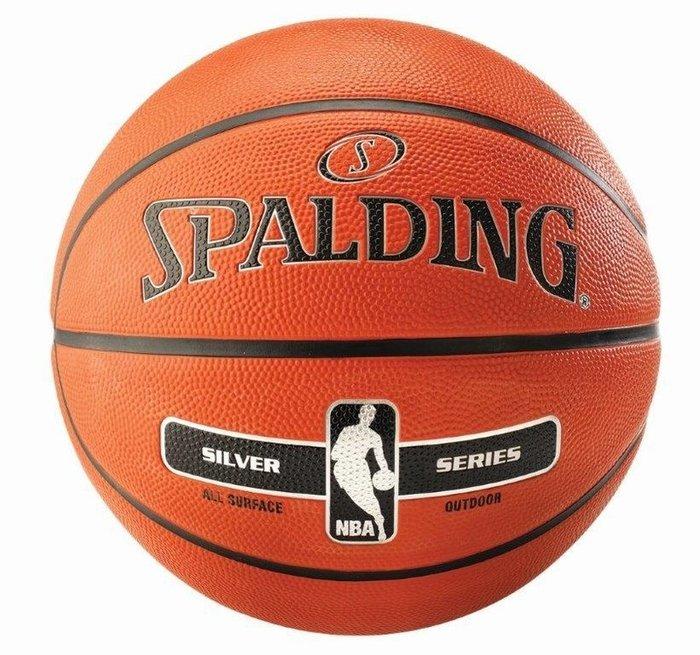 體育課 SPALDING斯伯丁 銀色NBA系列  SPA83494  戶外7號籃球