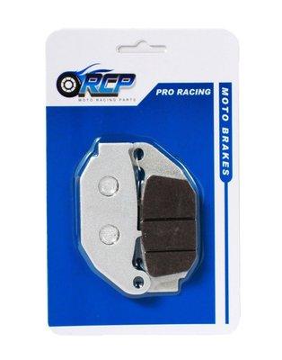RCP 629 RACING 金屬 煞車皮 CBR150R CBR 150 R 2011~ R 後 台製品
