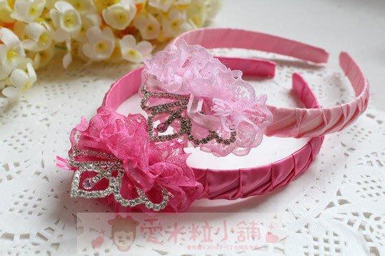 小公主水鑽髮圈 搭配兒童禮服頭箍 芭蕾舞衣可愛髮箍 粉色 桃色 ☆愛米粒☆C28