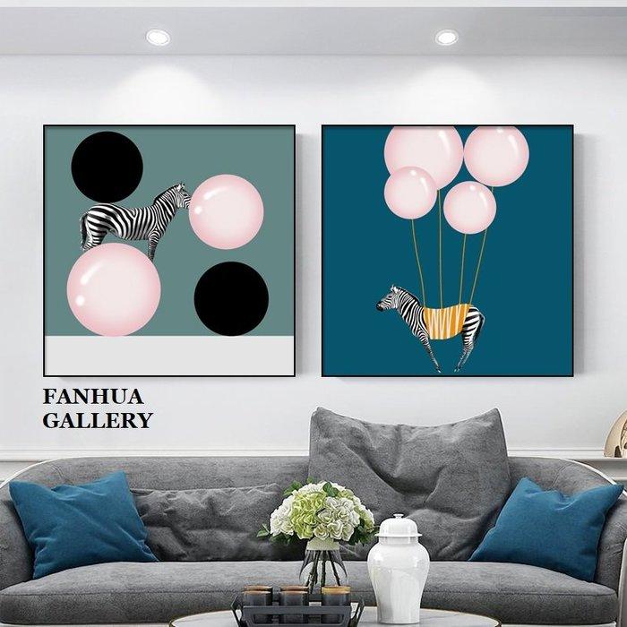C - R - A - Z - Y - T - O - W - N 後現代主義氣球斑馬大象鯨魚太空人熊熊掛畫兒童房間方形裝飾畫新成屋樣品屋文藝溫馨小清新裝飾牆畫