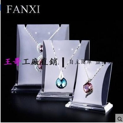 【王哥】亞克力首飾展示架脖架項鏈架飾品拍攝珠寶展示道具三件套裝