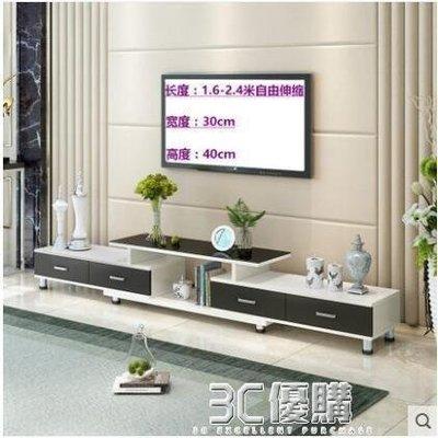 ZIHOPE 雲曼鋼化玻璃伸縮電視櫃茶幾組合簡約現代歐式小戶型客廳電視機櫃ZI812