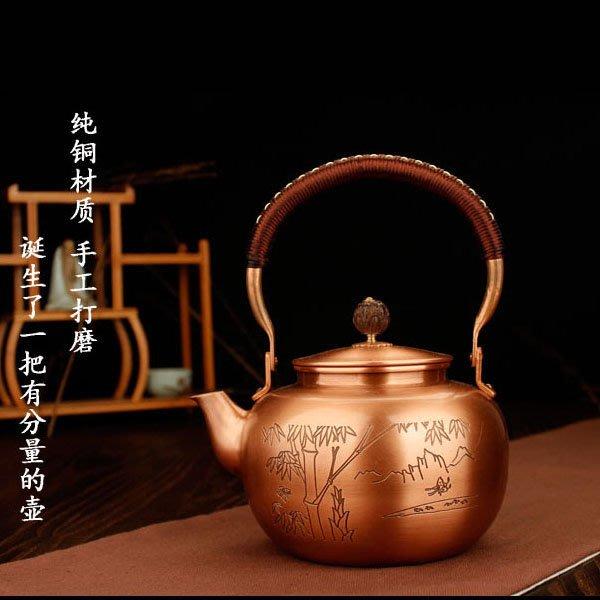 5Cgo【茗道】含稅會員有優惠 536201699592 銅茶壺茶杯茶盤茶具泡茶手工紫銅壺燒水壺功夫茶具泡茶壺煮水養生壺