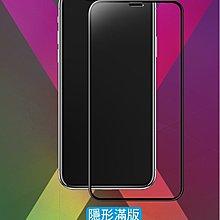 發票 黑 白 iphone X 6 6s 8 7 plus XS MAX XR 防指紋 滿版 磨砂霧面 鋼化玻璃保護貼
