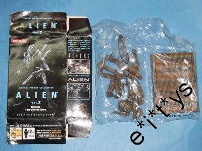 Alien 盒蛋 Vol 2 單款 -- New warrior
