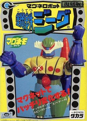 全新 TAKARA STEEL JEEG 復刻版 磁力鐵甲人 鋼鐵吉克 鋼鐵神吉克 KOHTETSU JEEG