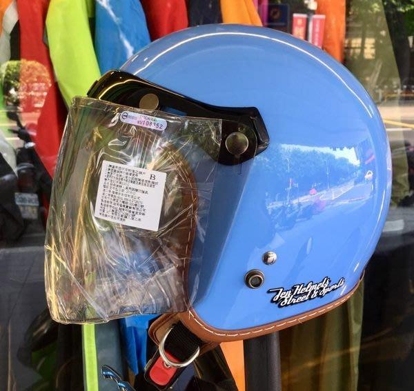 ZEUS 瑞獅安全帽,382D/淺藍