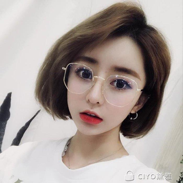 眼鏡框女韓版圓臉大框素顏平光鏡復古風眼鏡