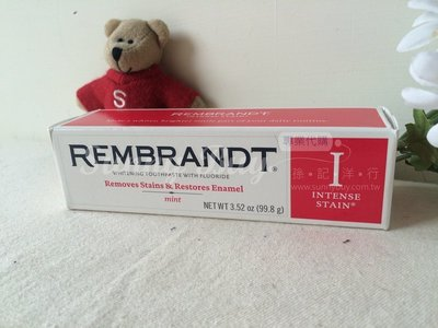 【Sunny Buy】◎預購◎ Rembrandt 強化淨白牙膏 99.8g