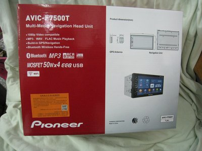 PIONEER 先鋒牌 AVIC-F7500T 內建導航/藍芽/USB/收音機