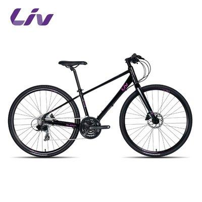 自行車Liv麗以芙新款Alight 1女士平把24速輕便休閑通勤公路自行車