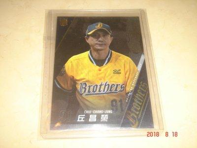 中華職棒 中信兄弟象隊 首席教練 丘昌榮 中信兄弟隊卡 #BR64 球員卡