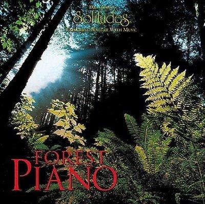 《絕版專賣》Dan Gibson 丹吉布森 / Forest Piano 森林漫步 (Solitudes)