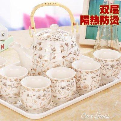 ZIHOPE 茶壺陶瓷茶具套裝家用茶杯喝水壺現代簡約茶杯泡茶器ZI812