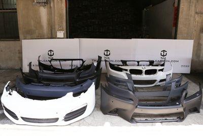 《※台灣之光※》全新BENZ W221 W222 S65 S63 S350 S400 AMG樣 PP材質大包全系列特價中